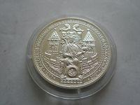 Přemysl Otakar II. Král železný a zlatý, Ag průměr 36mm, ČR