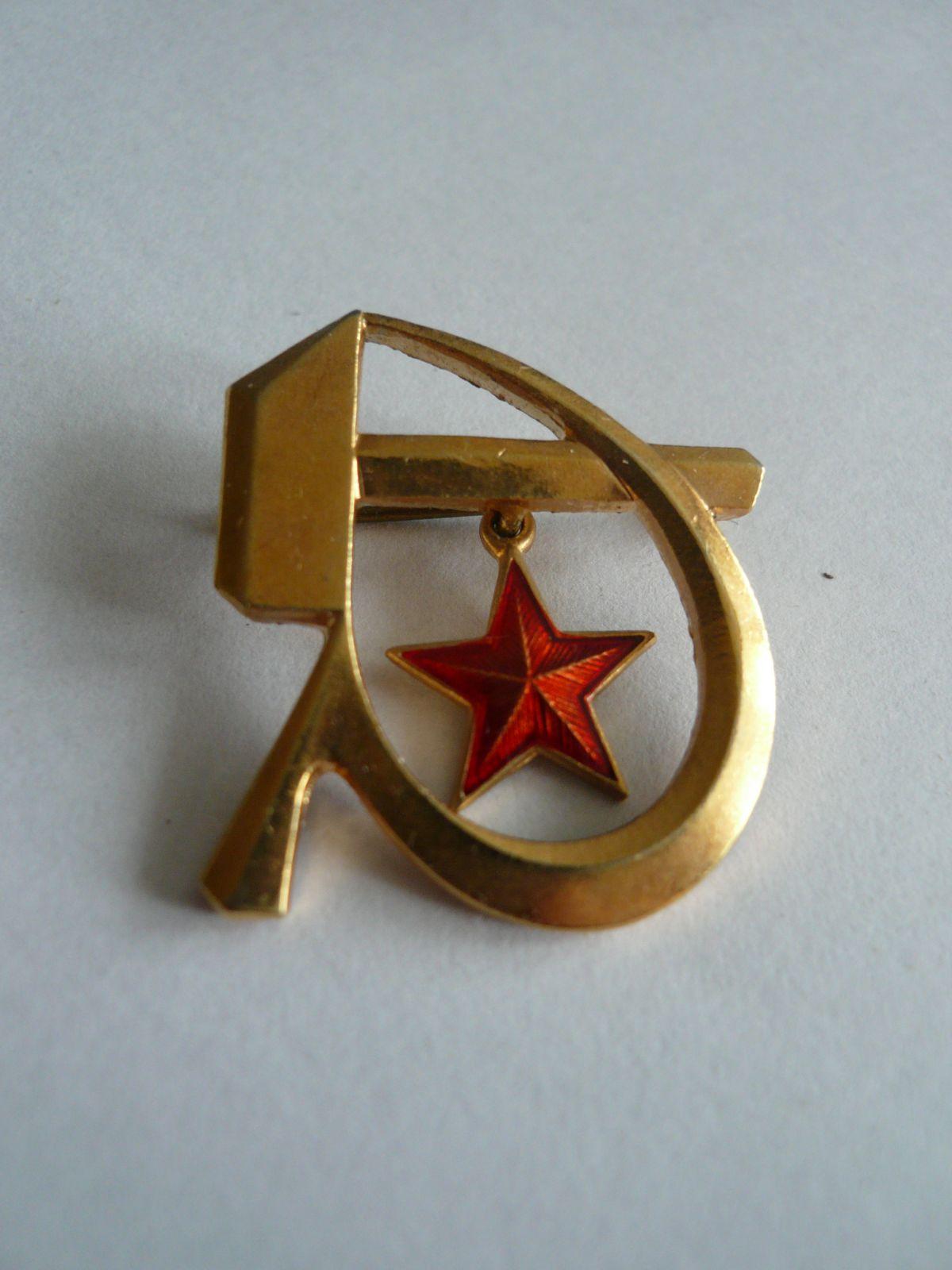průkopník socialistické práce ČSSR