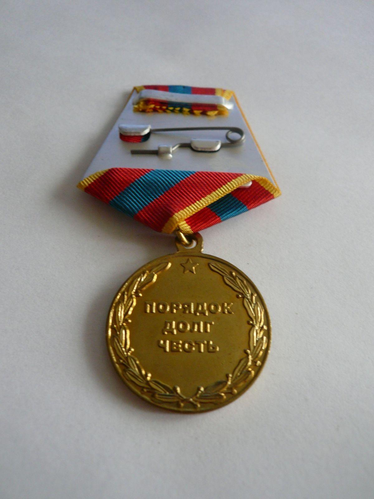 veterán vojenského ministerstva vnitra zl.st. Rusko
