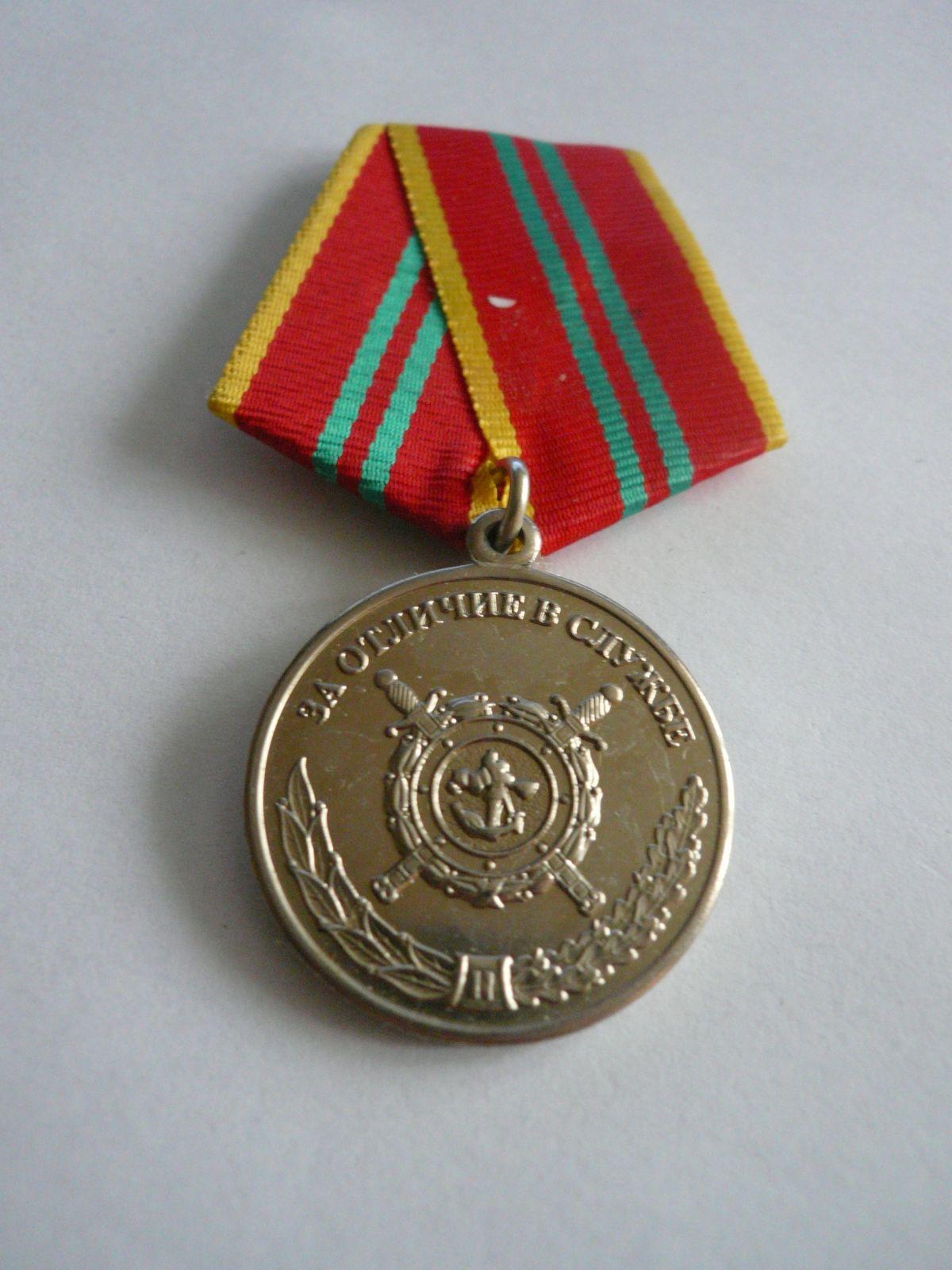 Za službu u vojenského min. vnitra II.tř. Rusko