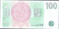 100Kč/1997/, stav UNC, série C