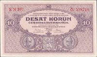 10Kč/1927/, stav 0, série N 207