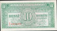 10Kčs/1945-bl/, stav 0, série PX