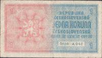 1Kč/1938/, stav 4, série A 042, bez přetisku