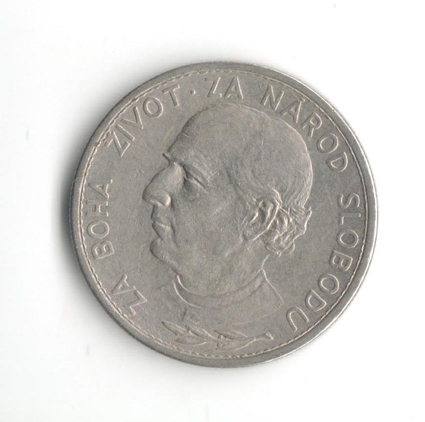 5 Ks(1939), stav 1/1- dr.hr., dlouhá čárka