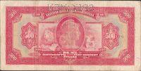500Ks/1929-39, přetisk Slovenský Štát/, stav 3- perf. SPECIMEN, série H