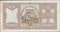 50Ks/1940/, stav 3, série Kx