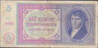 5Kč/1938/, stav 4+, série A 020, bez přetisku