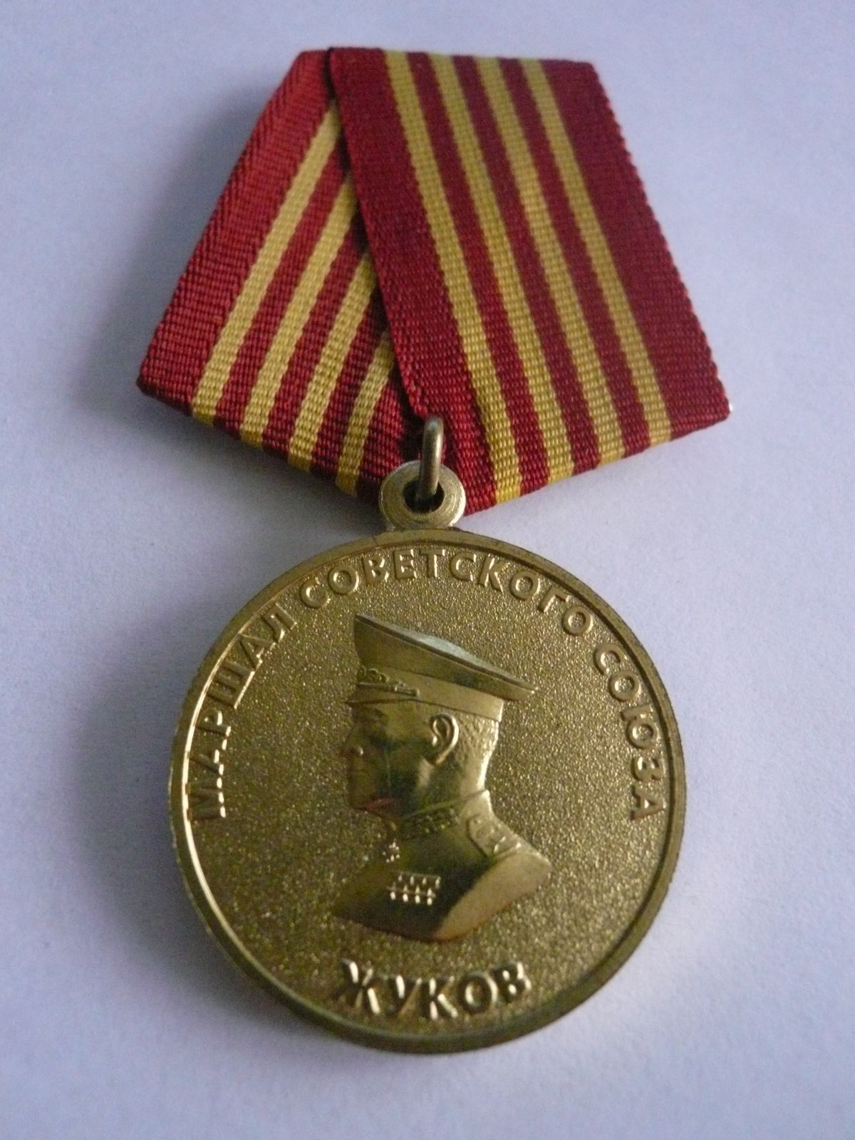 maršál Žukov - Rusko