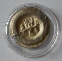Morava Střední Brakteát 1253-1278 Přemysl Otakar II., naprasklý