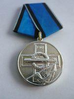 památce obětí ponorky Kursk Rusko