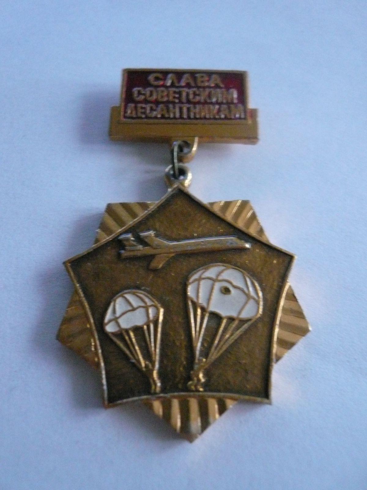 Sláva sovětským parašutistům SSSR
