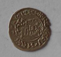 Uhry Denár 1571 KB Maxmilián II.