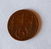 ČSR 5 Haléř 1925
