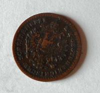 Rakousko 5/10 1859 A