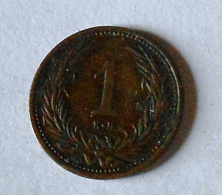 Uhry 1 Fillér 1894 KB
