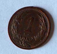 Uhry 1 Fillér 1902 KB