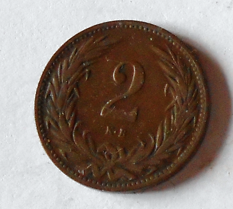 Uhry 2 Fillér 1906 KB