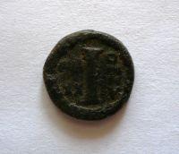 10 Nummií, Tiberius, 582-602, rok 601, Byzanc