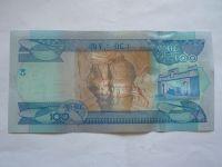 100 Birr, 2012-2020, Ethiopie