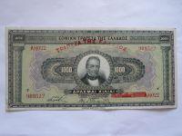 1000 Drachem, 1926, Řecko