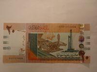 20 Pounds, 2017, Súdán