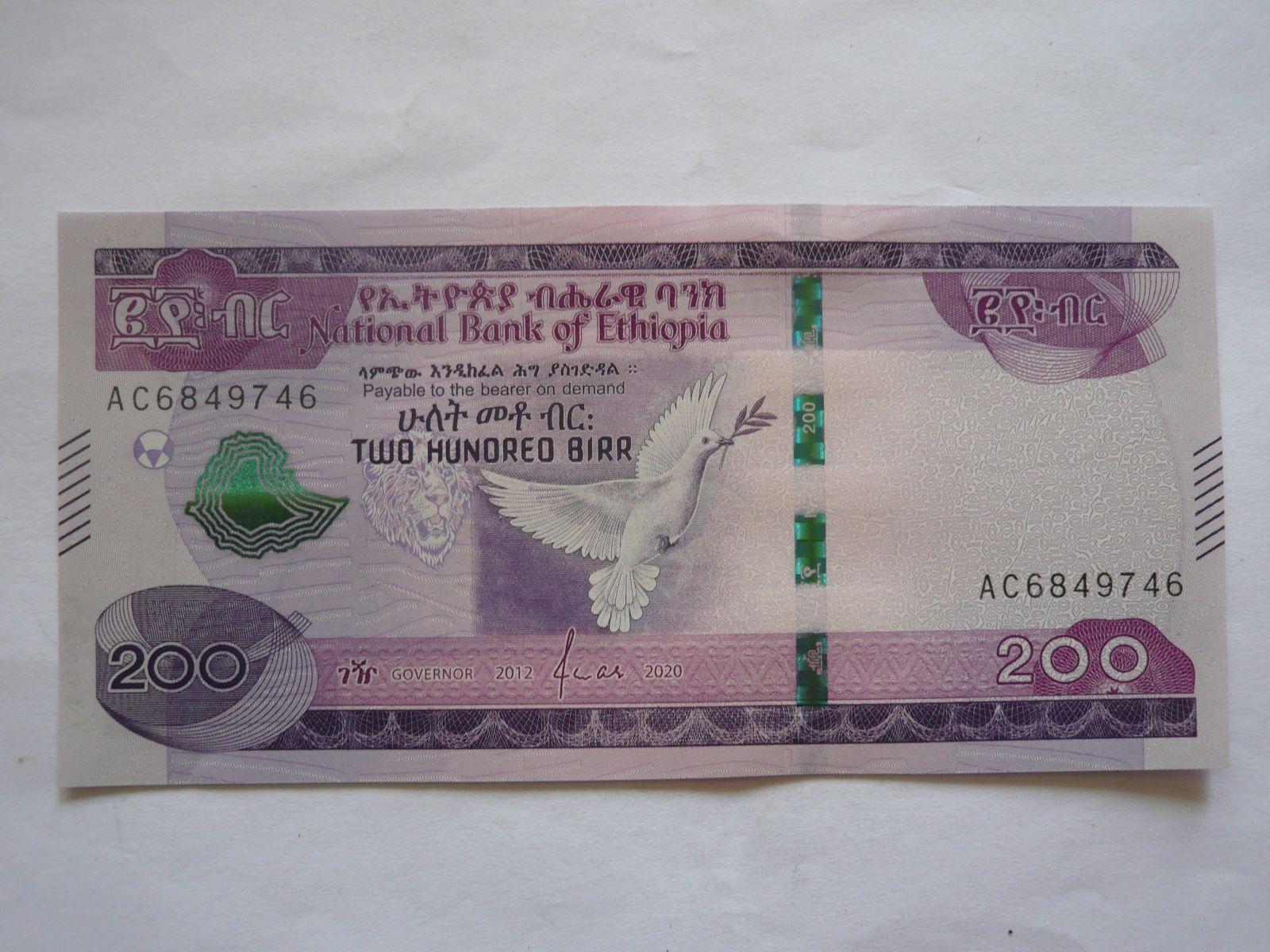 200 Birr, 2012-2020, Ethiopie