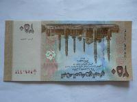 250 Rials, chrám, Jemen