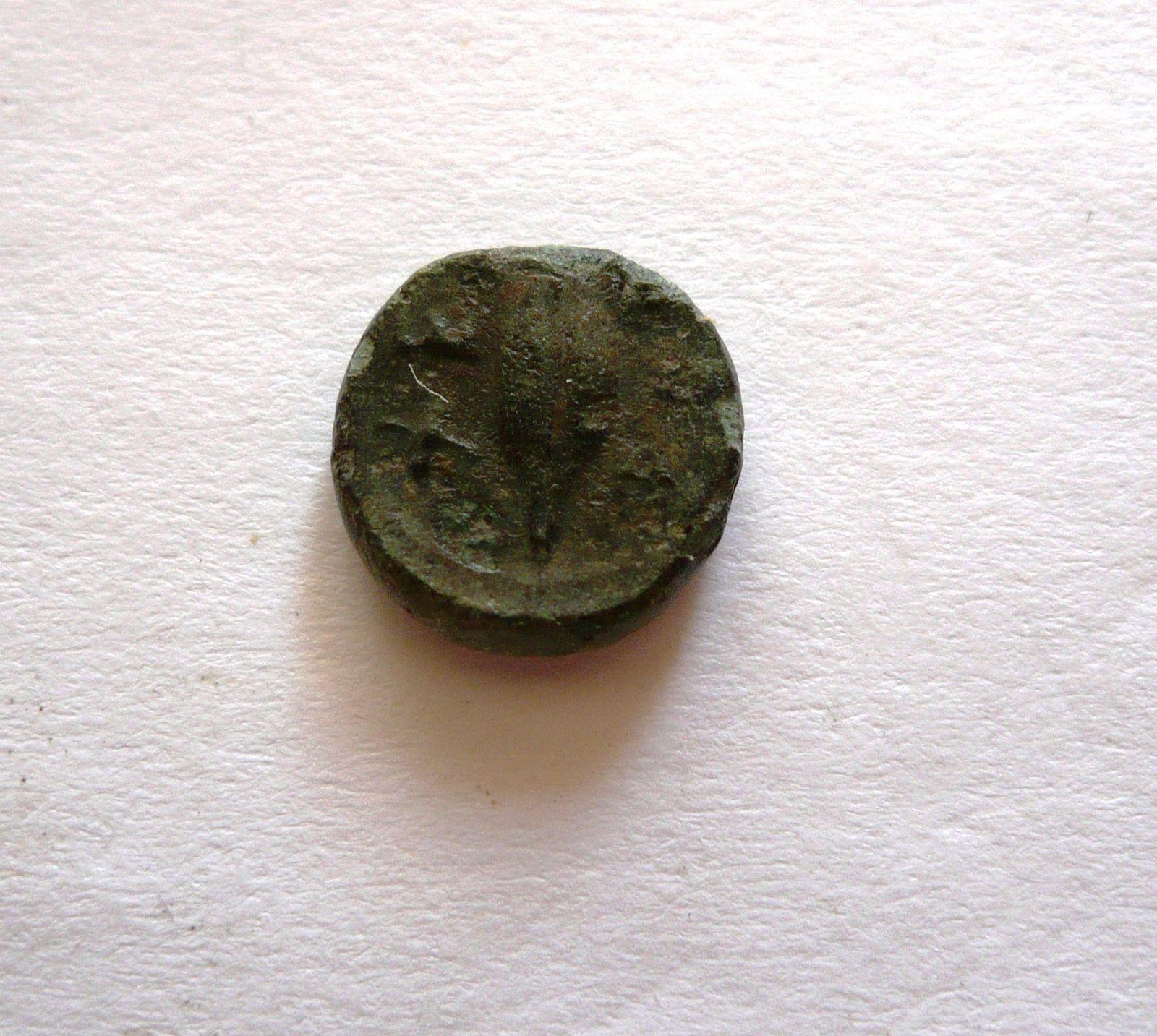 AE-11, Cherronnesos, 400-350 př.n.l., lví hlava, Řecko-Thrákie