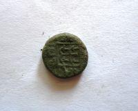 AE-14, 2,88 gr., Moroneia, 400-350 př.n.l., kůň v běhu, Thrákie