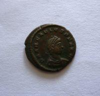 AE-14, Arcadius, 395-408, poprsí císaře Nikomedia, Byzanc