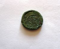 AE-15, hlava Herakla, Lysimachos, 323-281, Thrácké království, Řecko