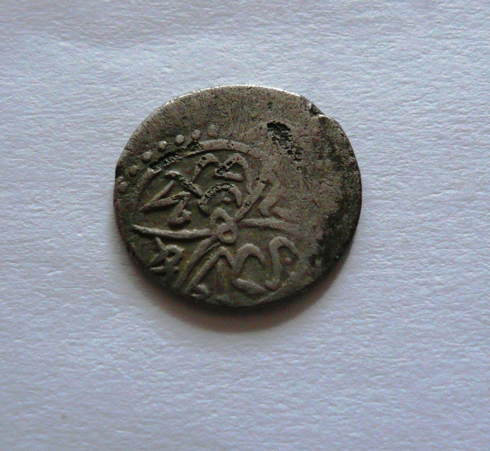 Akča, r.834, Murad II., mincovna EDIRNE, Osmanská říše