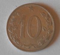 ČSR 10 Haléř Kremnica 1953