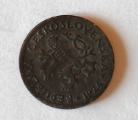 ČSR 2 Haléř 1924, stav