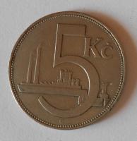 ČSR 5 Koruna 1925