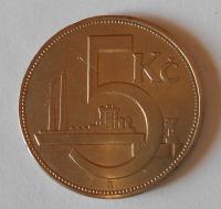ČSR 5 Koruna 1926, pěkná