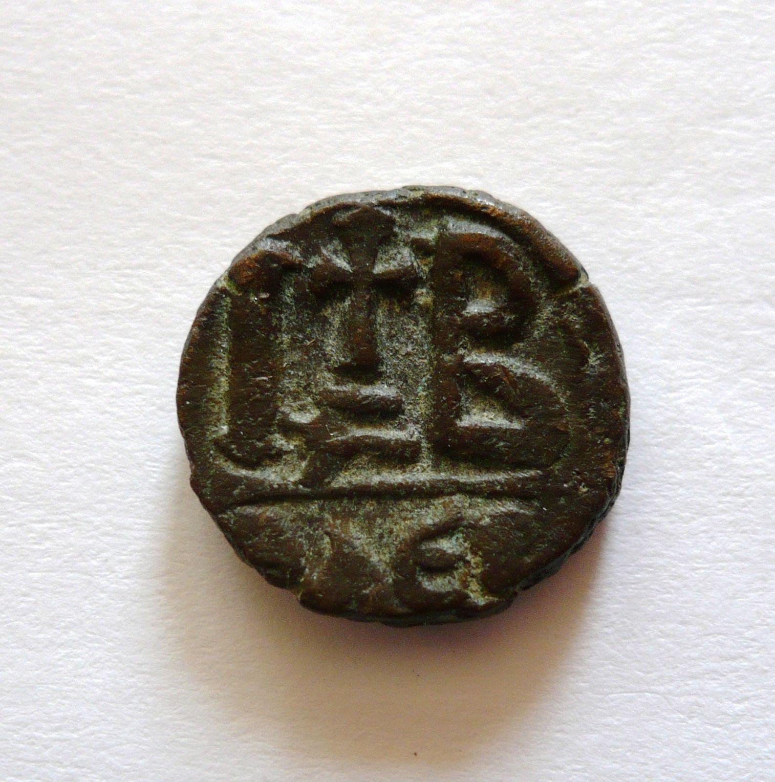 Cu mince 16,5 mm, Heraclius a Constantia, poprsí císaře a jeho syna, Byzanc