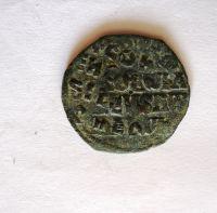 Follis, Constantiun VII., plus Romulus I., 913-59, Constantinopol, Byzanc