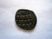 Follis, Jan I., trůnící Kristus, 969-976, Byzanc