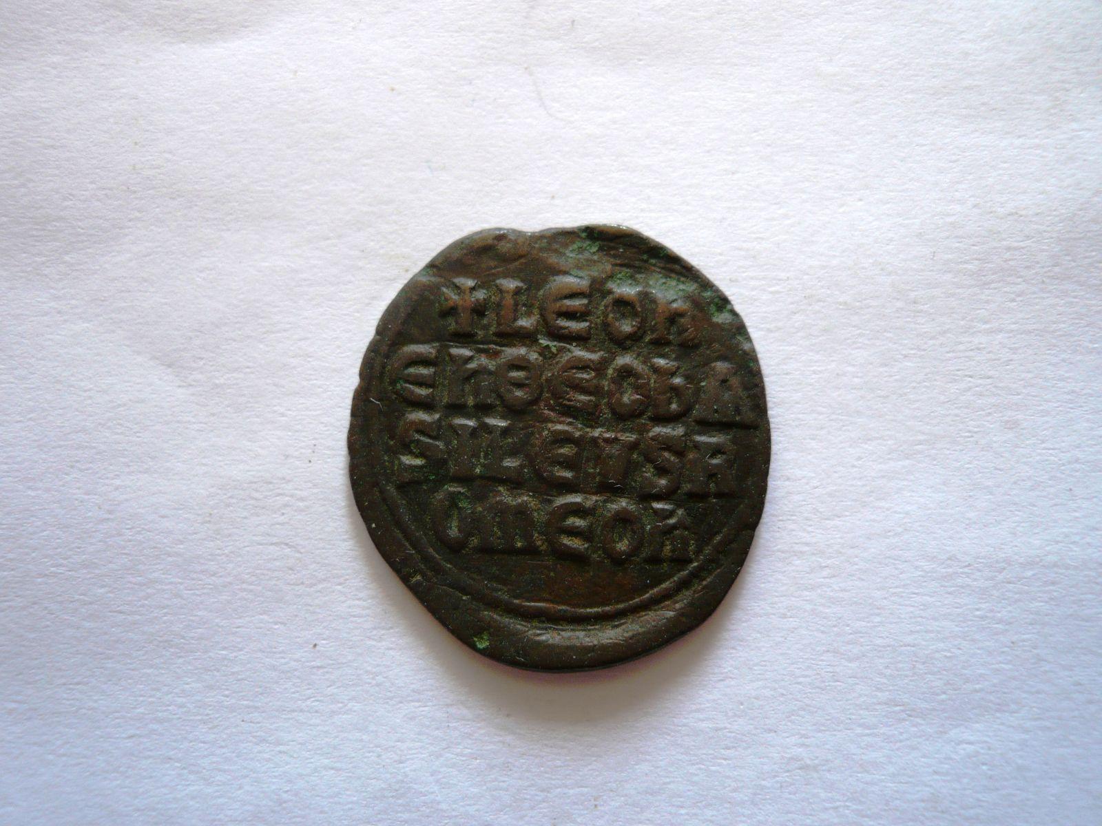Follis, Lev VI., 886-911, poprsí Leona + 4 řádkový nápis, Byzanc