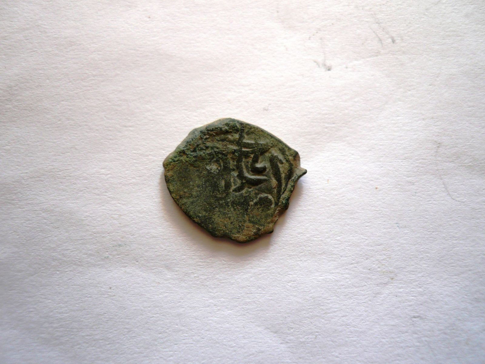 Mangir, rok 806, emír Sulejman, 805-13, Osmanská říše