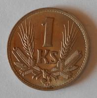 Slovensko 1 Koruna 1945, stav