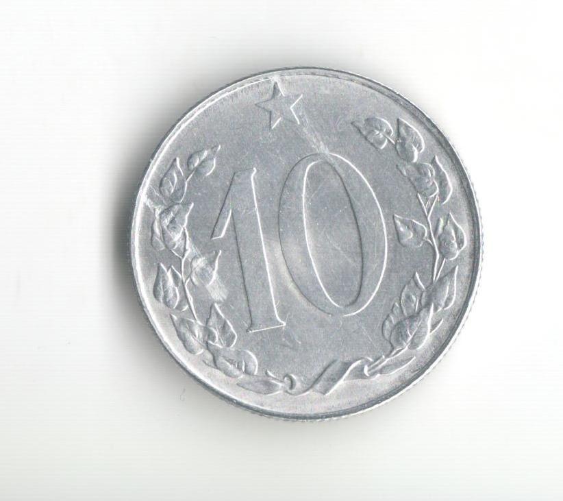 10 Haléř(1955), stav 1+/0, vzácná