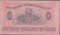 1Kč/1919/, stav 0, série 022 - modrá