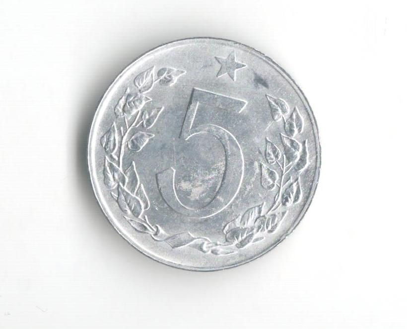 5 Haléř(1954), stav 1+/1+