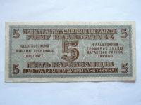 5 Karbonců, 1942, Ukrajina