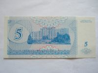 5 Rubl, Suvorov, 2019, Rusko