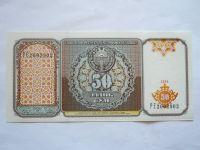50 Elik-sum, 1994, Uzbekistán