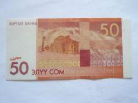 50 Teraga-sum, Kyrgyzstán